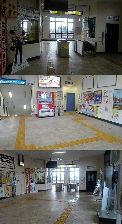 秩父鉄道e86