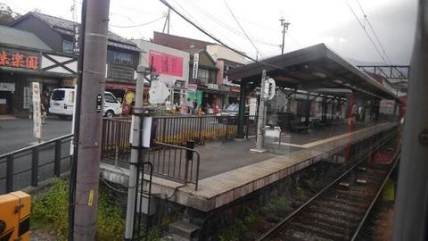 箱根登山鉄道11