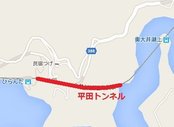 大井川鐵道井川線41