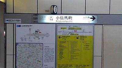東京メトロ日比谷線11