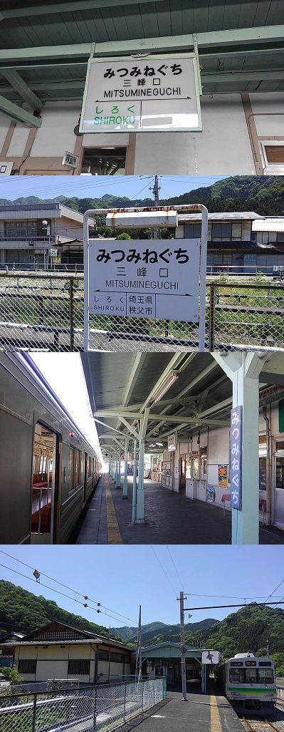 秩父鉄道02