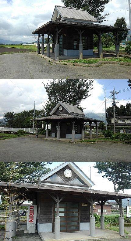南阿蘇鉄道a63