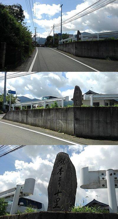南阿蘇鉄道93