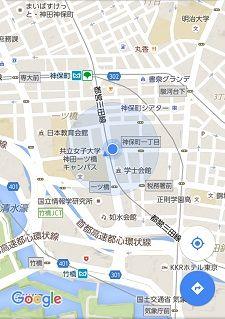 都営三田線45