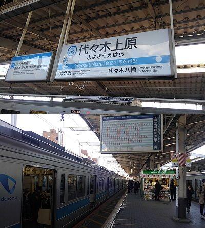 小田急小田原線08