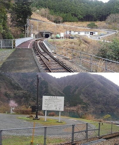 大井川鐵道井川線a53