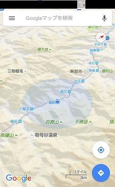 黒部渓谷鉄道91
