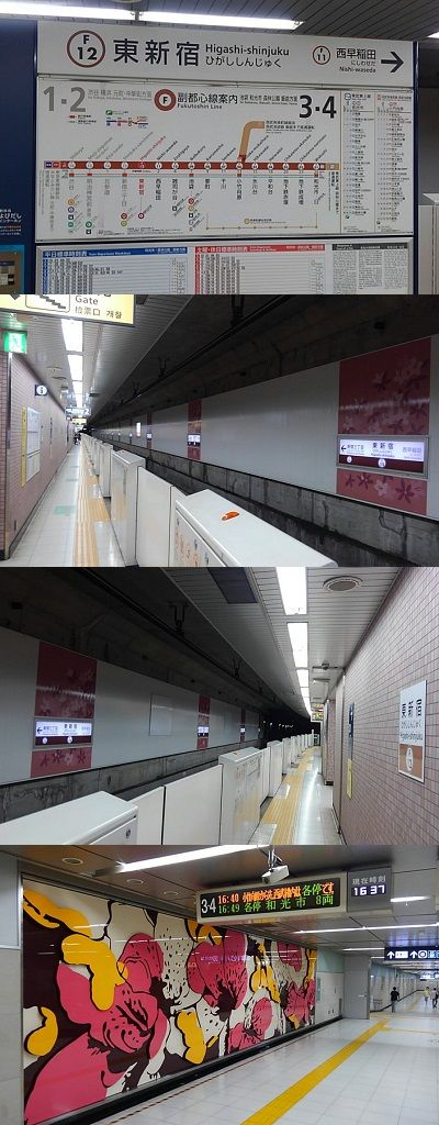 東京メトロ副都心線34