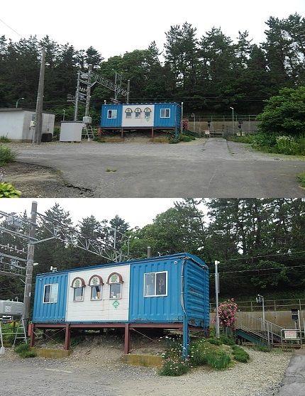 いさりび鉄道40