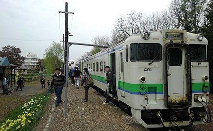 札沼線b26