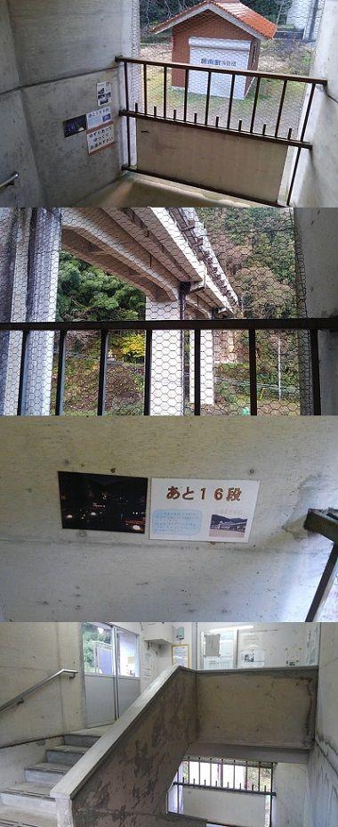 三江線a31