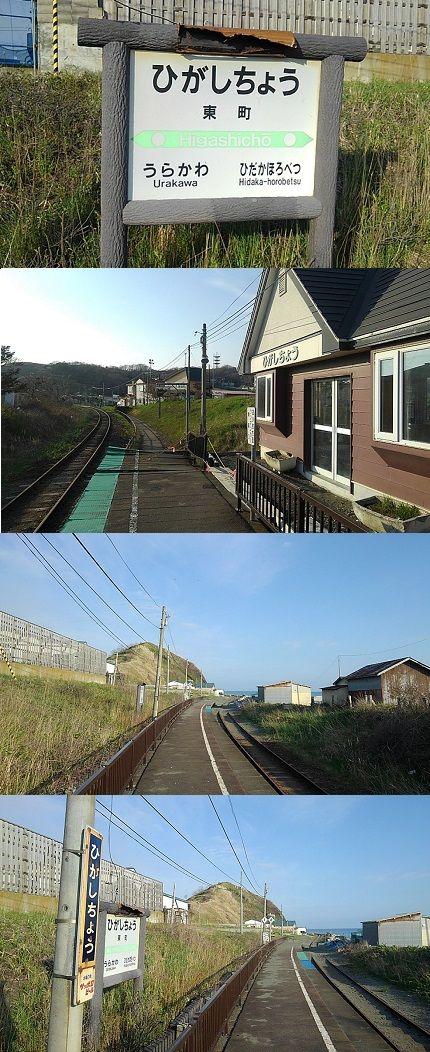 日高本線c34