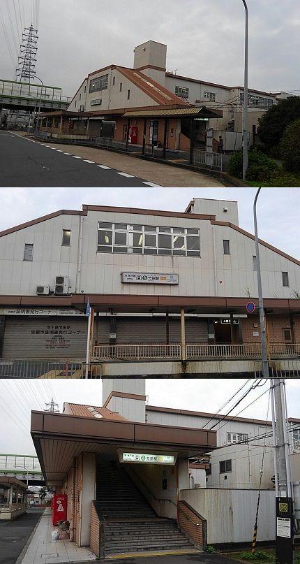 京都市営地下鉄烏丸線01