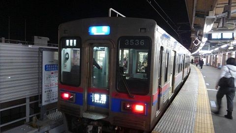京成金町線00