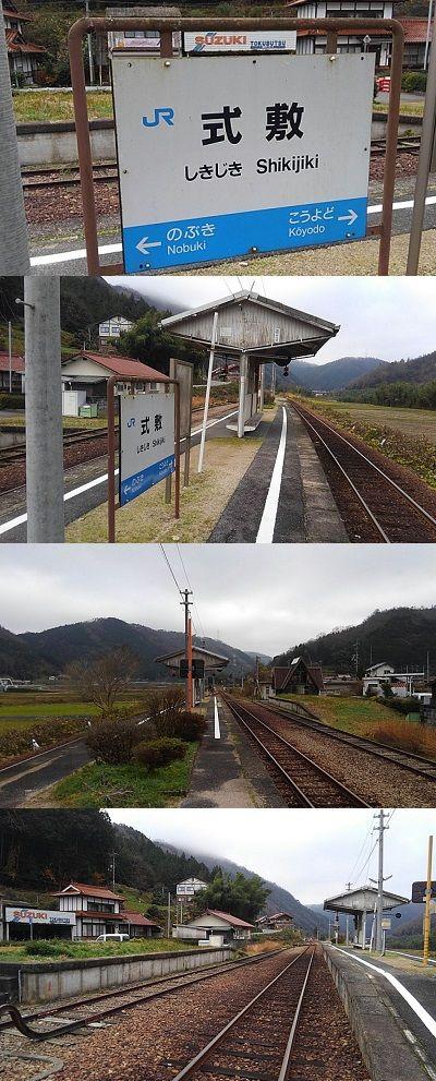 三江線65