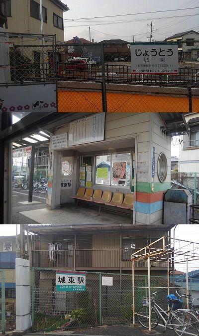 上毛電気鉄道06