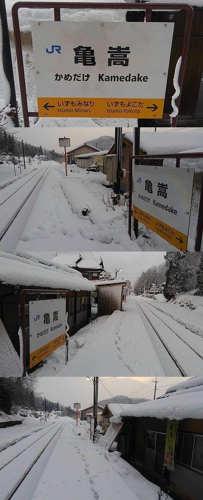 木次線62