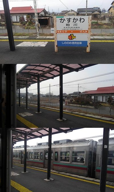 上毛電気鉄道20