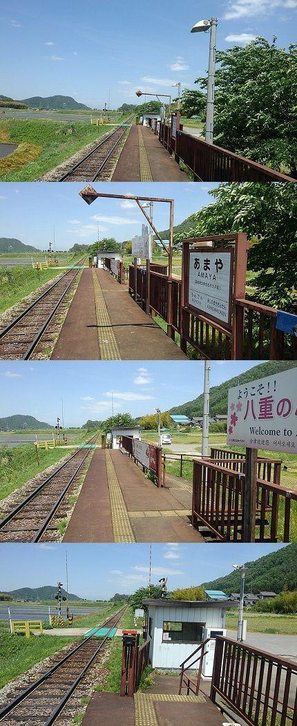 会津鉄道会津線b69