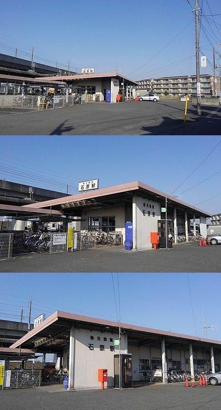 秩父鉄道a34
