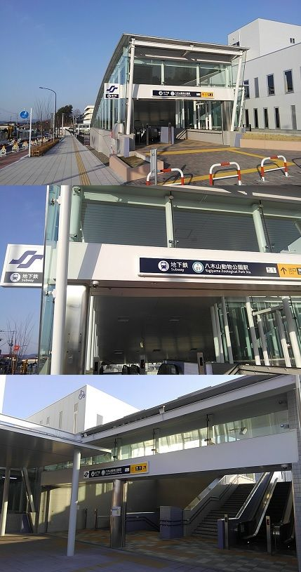 仙台市営地下鉄東西線03
