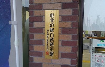 釜石線10