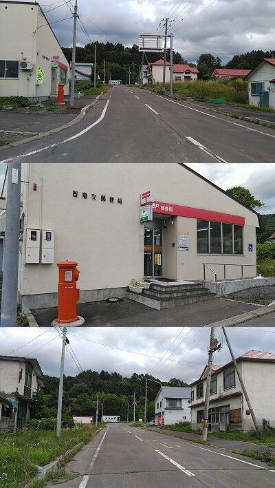 宗谷本線02_23