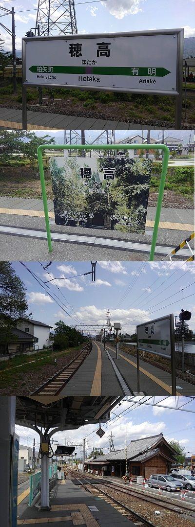 大糸線17