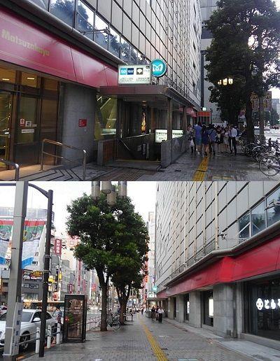 東京メトロ銀座線58