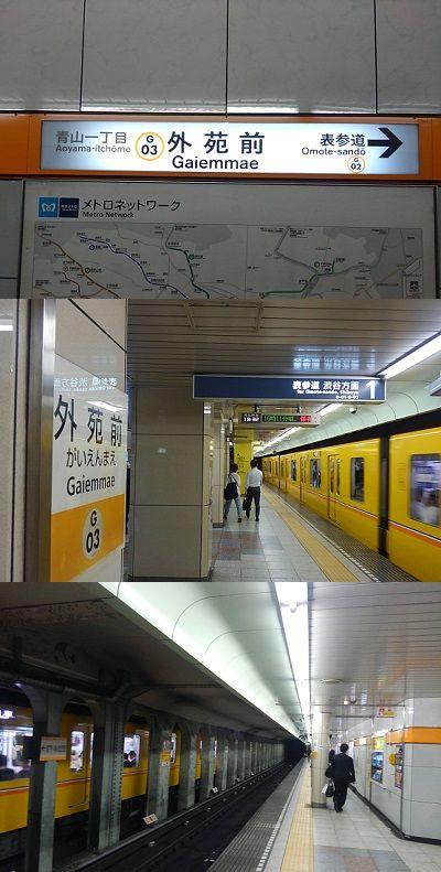 東京メトロ銀座線46