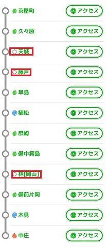 下津井電鉄73