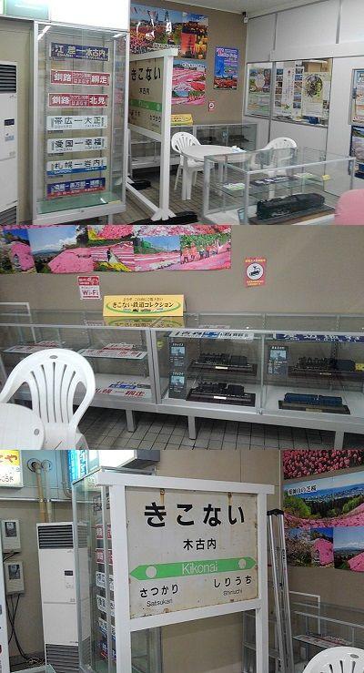 いさりび鉄道14