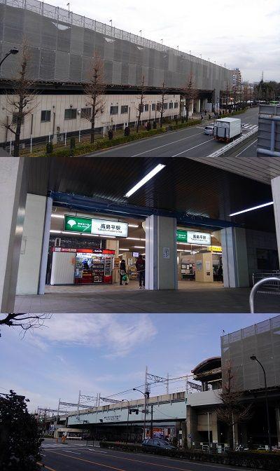 都営三田線06
