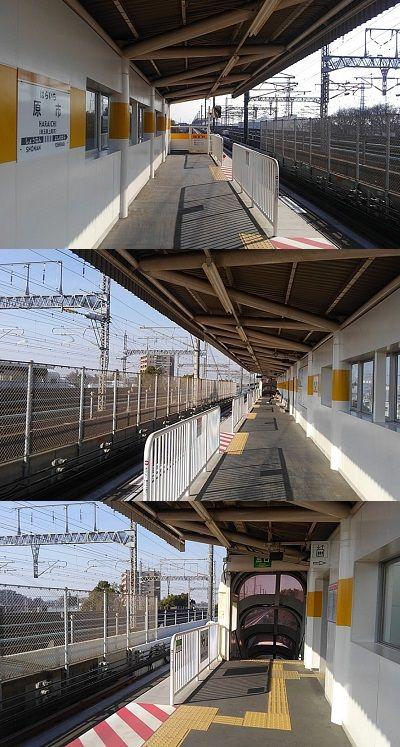 埼玉新都市交通伊奈線60