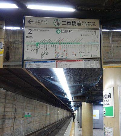 東京メトロ千代田線29