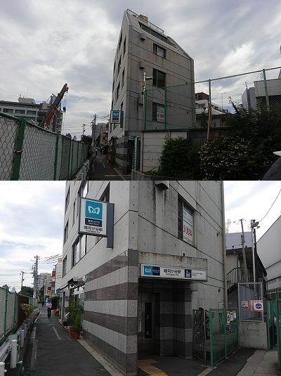 東京メトロ副都心線10