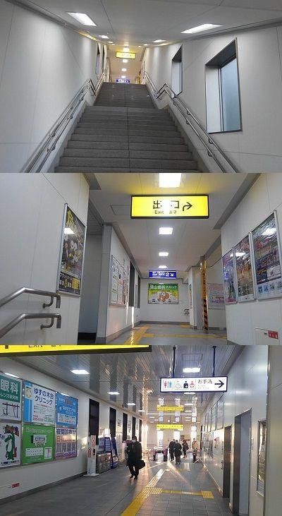 東武越生線37