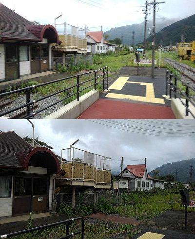 南阿蘇鉄道13