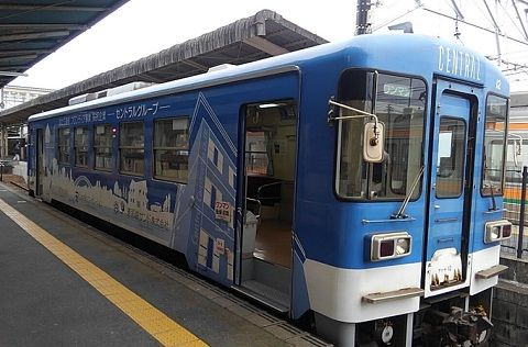 明知鉄道00