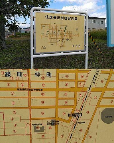 宗谷本線b19