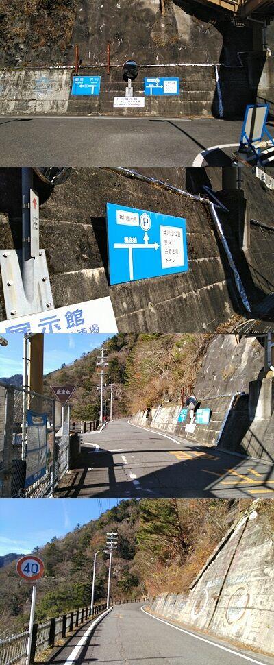 大井川鐵道井川線c77