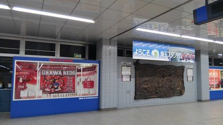 埼玉高速鉄道24