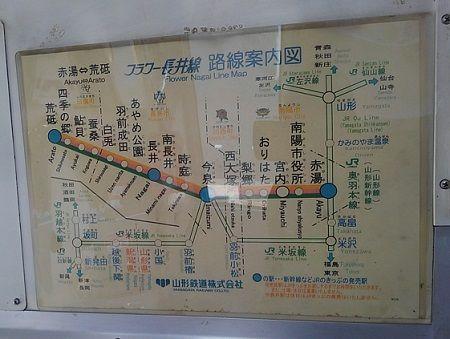 山形鉄道フラワー長井線09