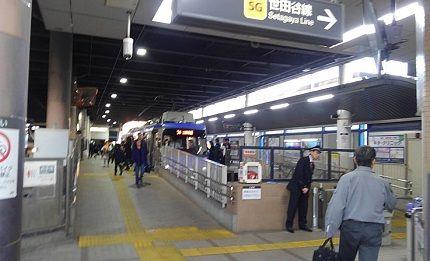 東急世田谷線43