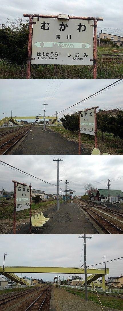 日高本線60