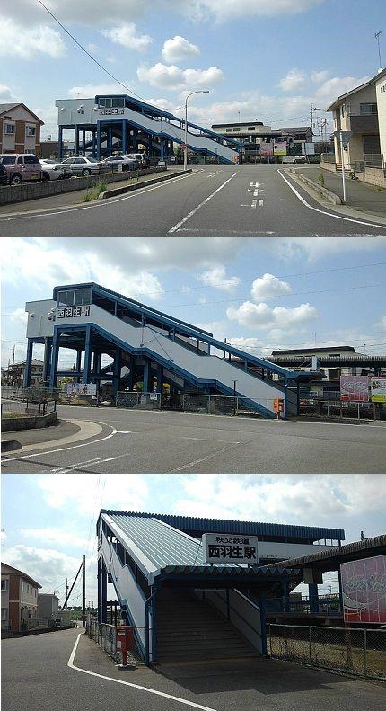 秩父鉄道f48