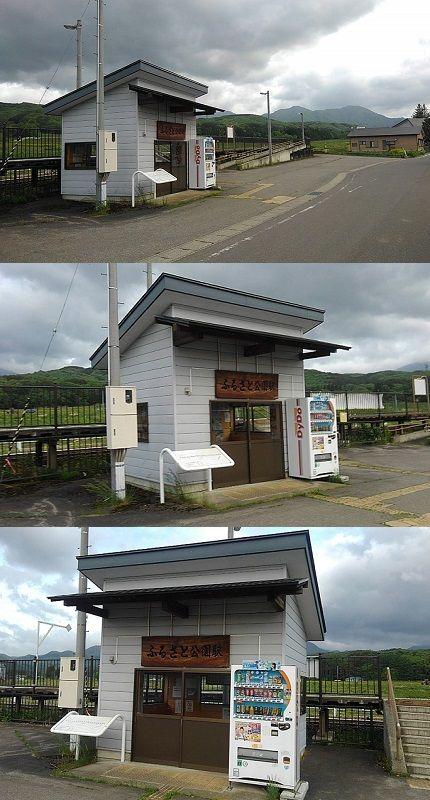 会津鉄道会津線a41