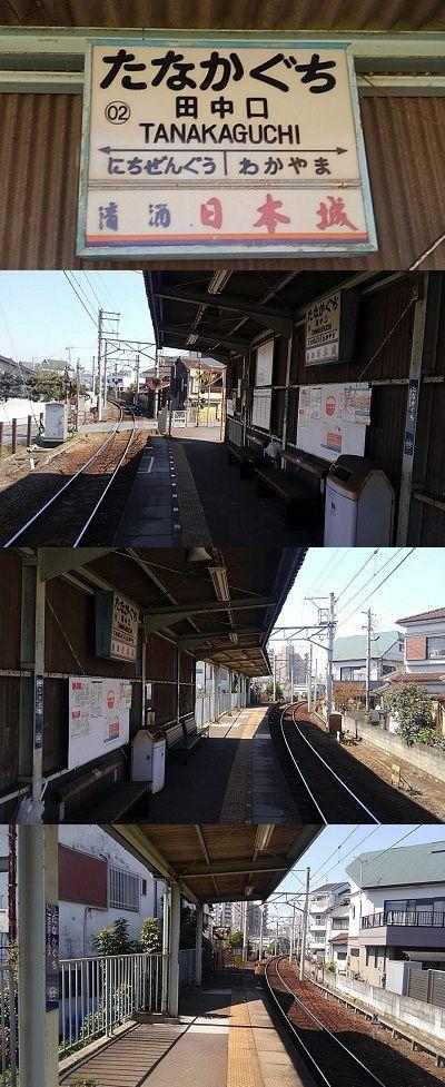 わかやま電鉄貴志川線06