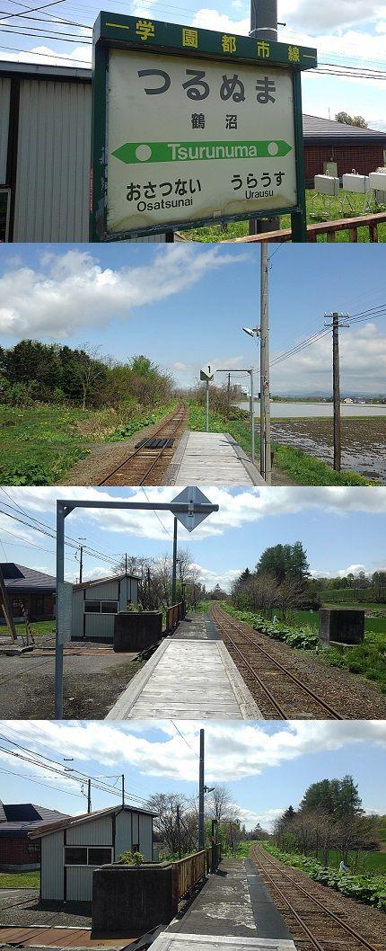札沼線a66