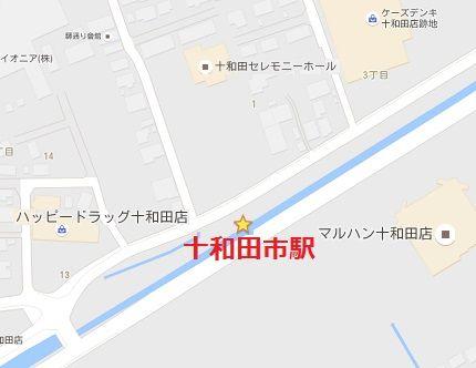 十和田観光電鉄45